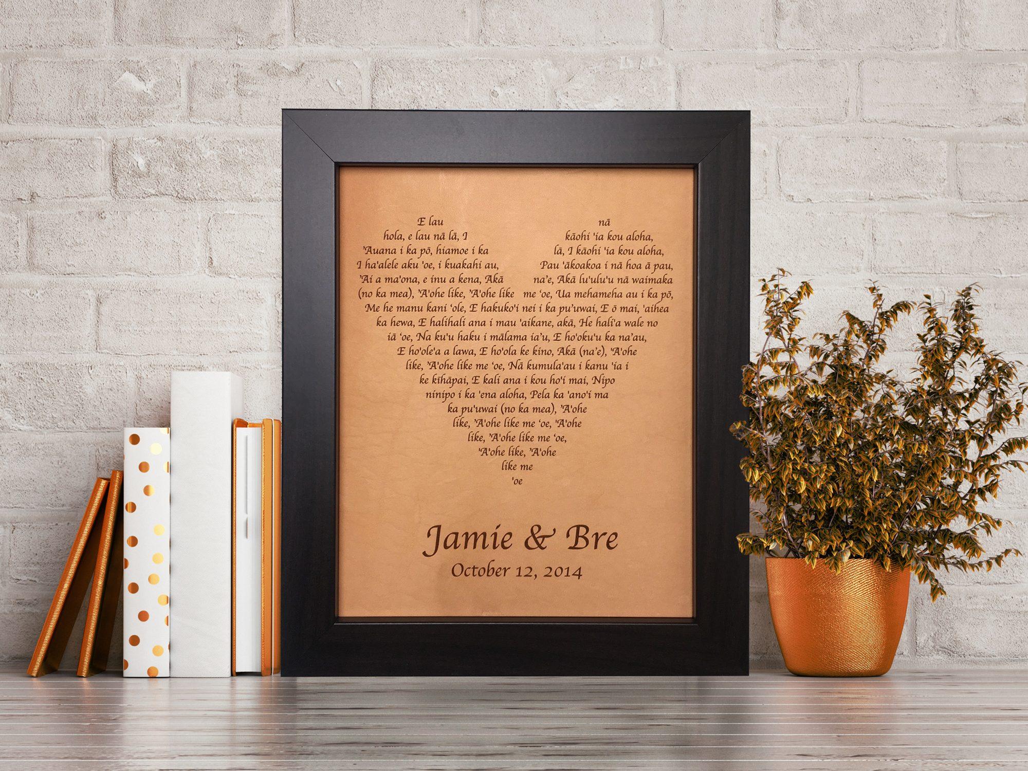 3rd Wedding Anniversary Gift.Song Lyrics Heart 3rd Wedding Anniversary Gift Leather Engraved Wedding Song
