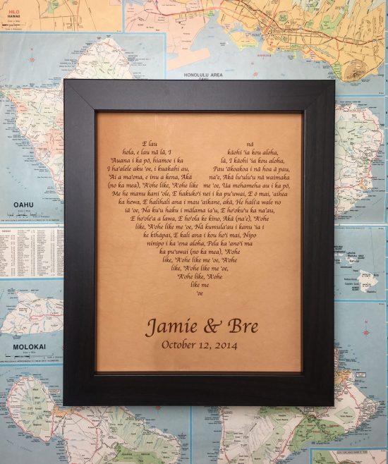 leather anniversary gift heary lyrics of wedding song